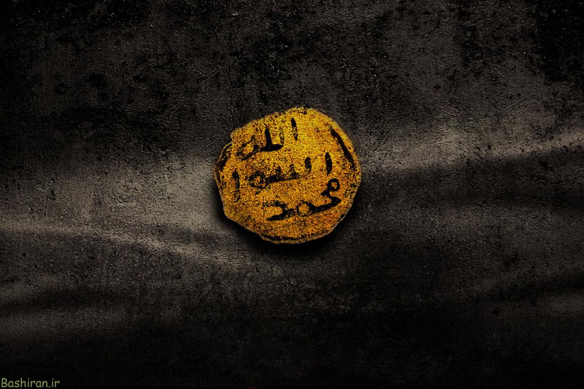 شهادت ائمه   تصاویر وفات پیامبر و شهادت امام حسن و امام رضا  mohamad  28bashiran