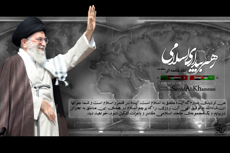 امام خامنه ای  تصاویر با کیفیت از مقام معظم رهبری  agha bashiran