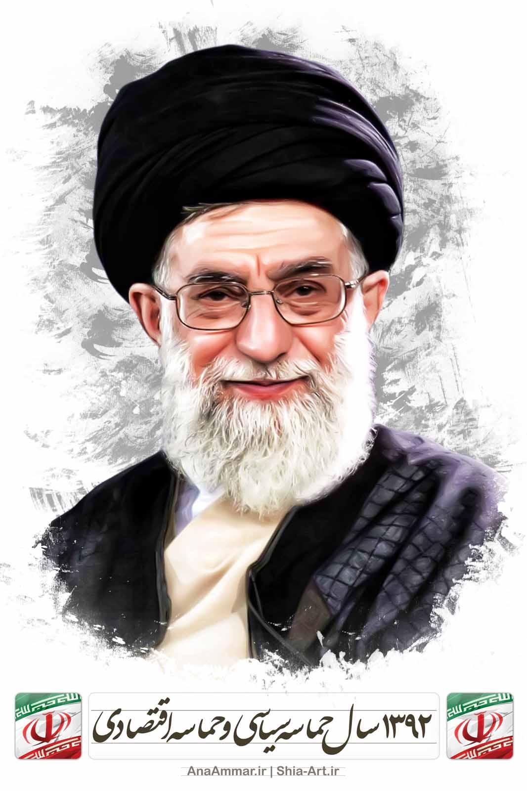 والپیپر رهبر انقلاب . خامنه ای / bashiran.ir  تصاویر با کیفیت از مقام معظم رهبری  agha bashiran