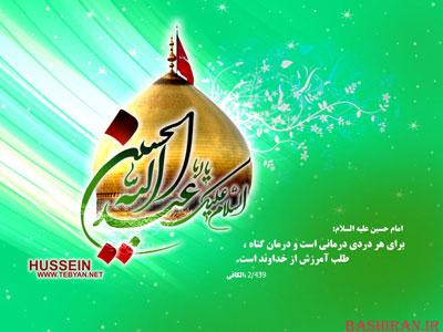 تصاویر باکیفیت بمناسبت ولادت امام حسین و حضرت عباس 20120620144541185 abass hos