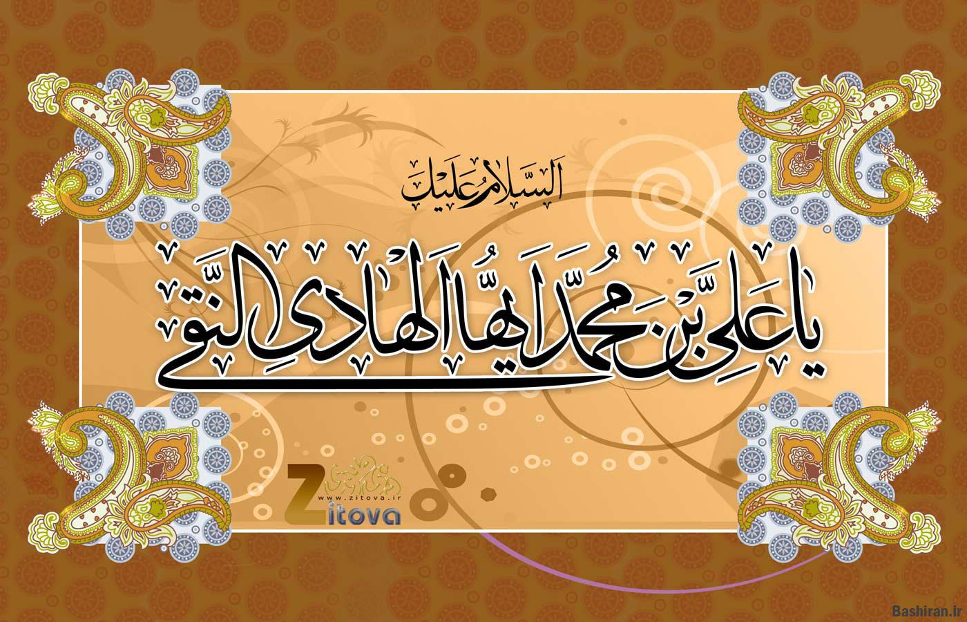 عکس باکیفیت مذهبی  والپیپرهای ولادت امام هادی (ع)  wallpaper